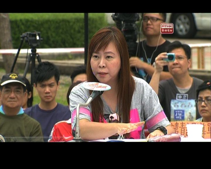 家長團體反對中學生罷課