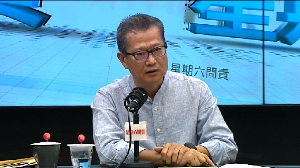 陳茂波指有需要不排除作赤字預算