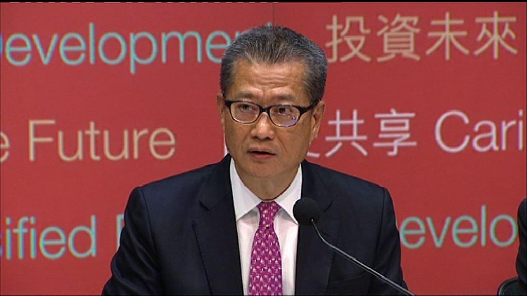 陳茂波:創科有助多元經濟發展