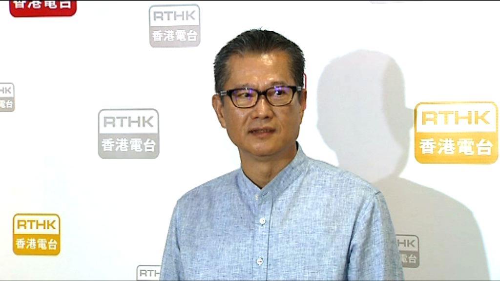 陳茂波:有意檢討薪俸稅稅制