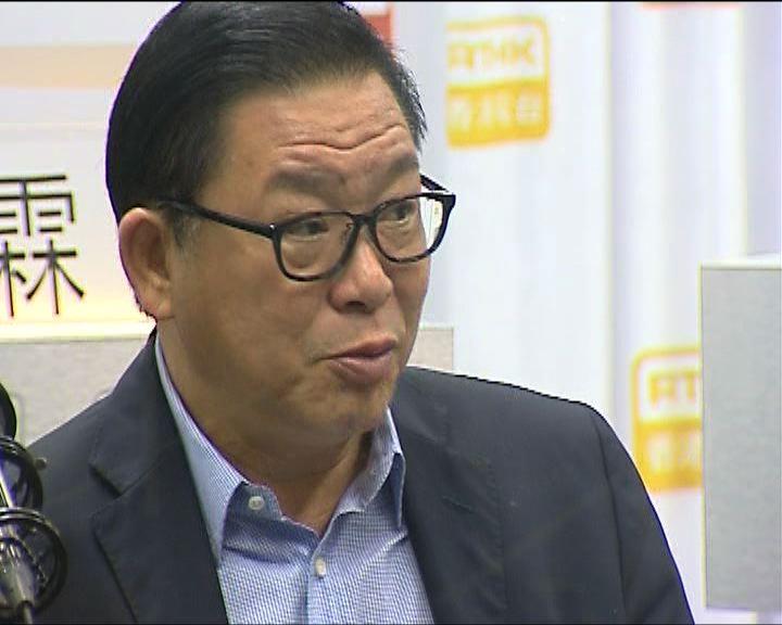 林健鋒批評有人擺政治姿態