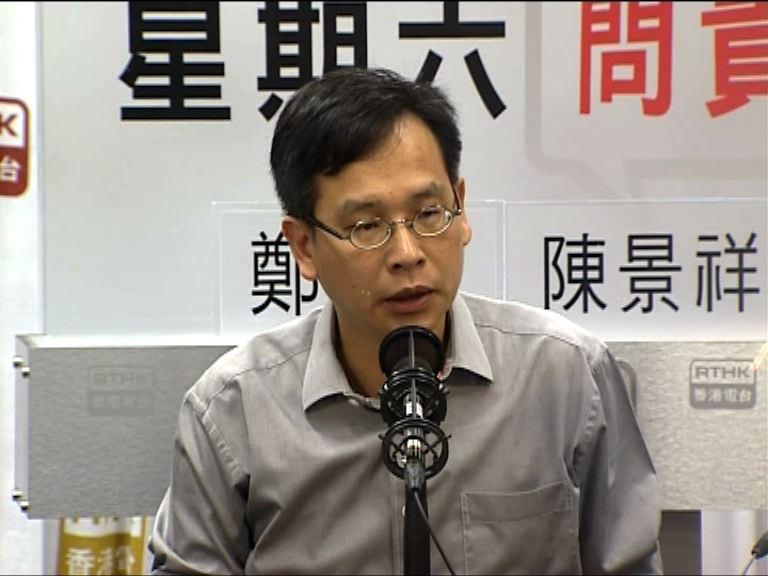 葉建源:港大多數師生反對否決陳文敏
