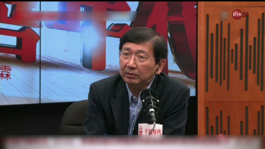 陳文敏:校委會有心拖延公開港大管治報告