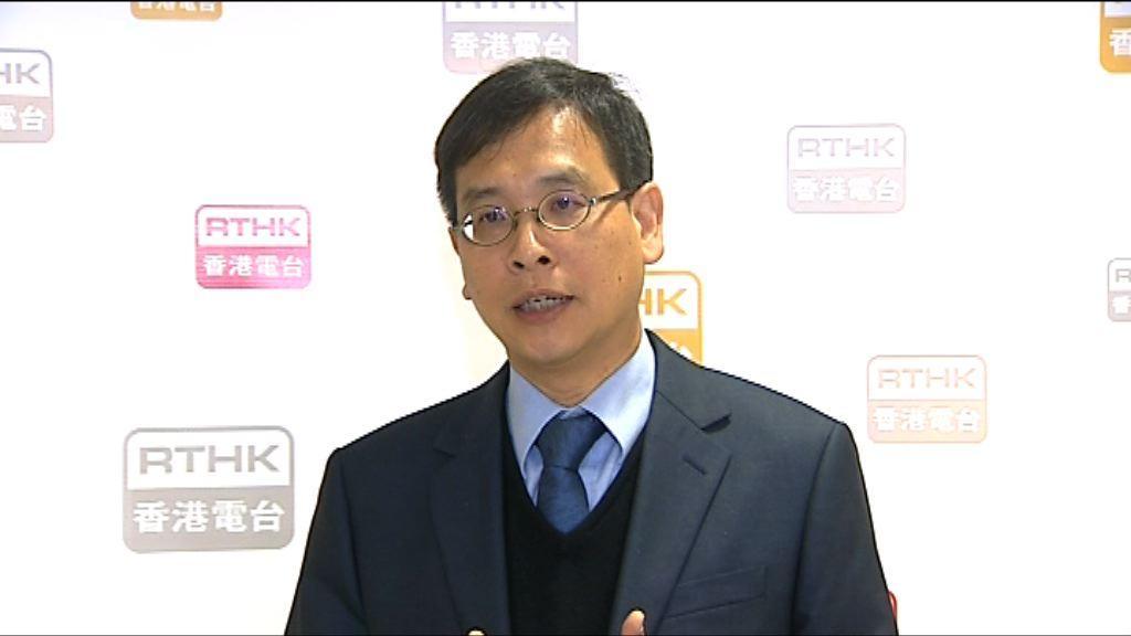 葉建源:李國章任校長選委會主席影響公信力