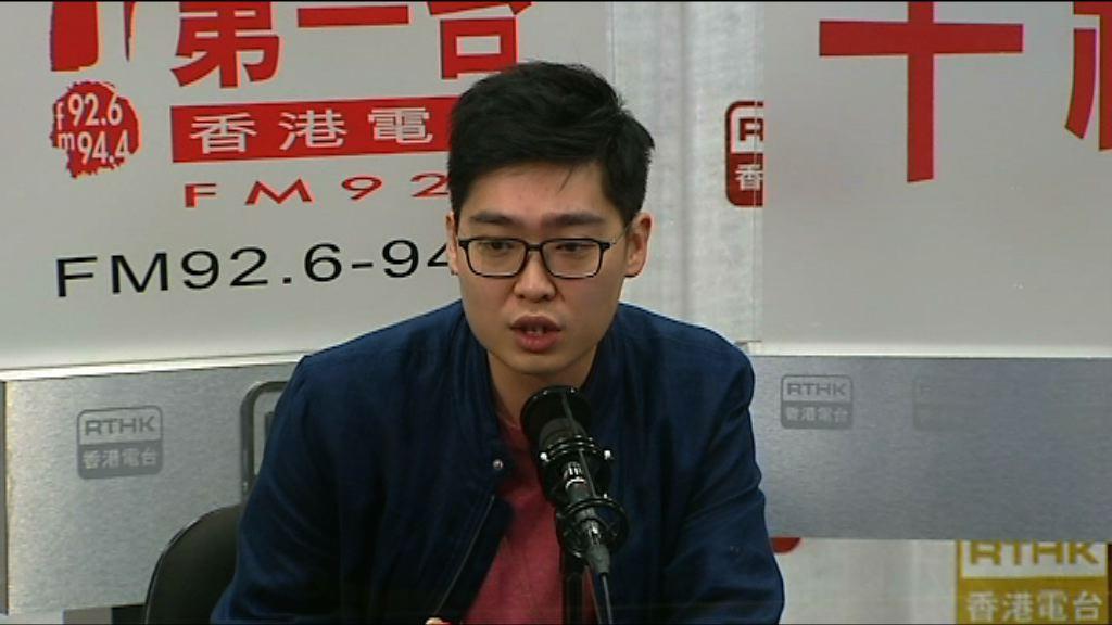 香港民族黨考慮派人出選立法會