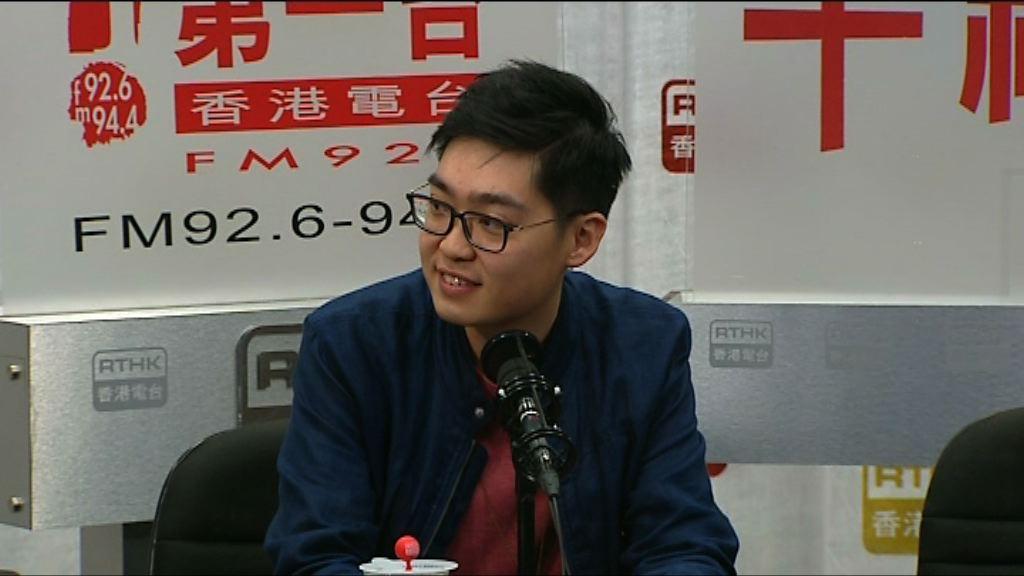 香港民族黨拒申請為社團 免披露敏感資料