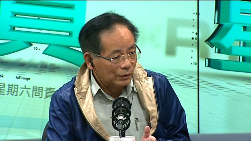 葉國謙:國歌法設追溯期意義不大