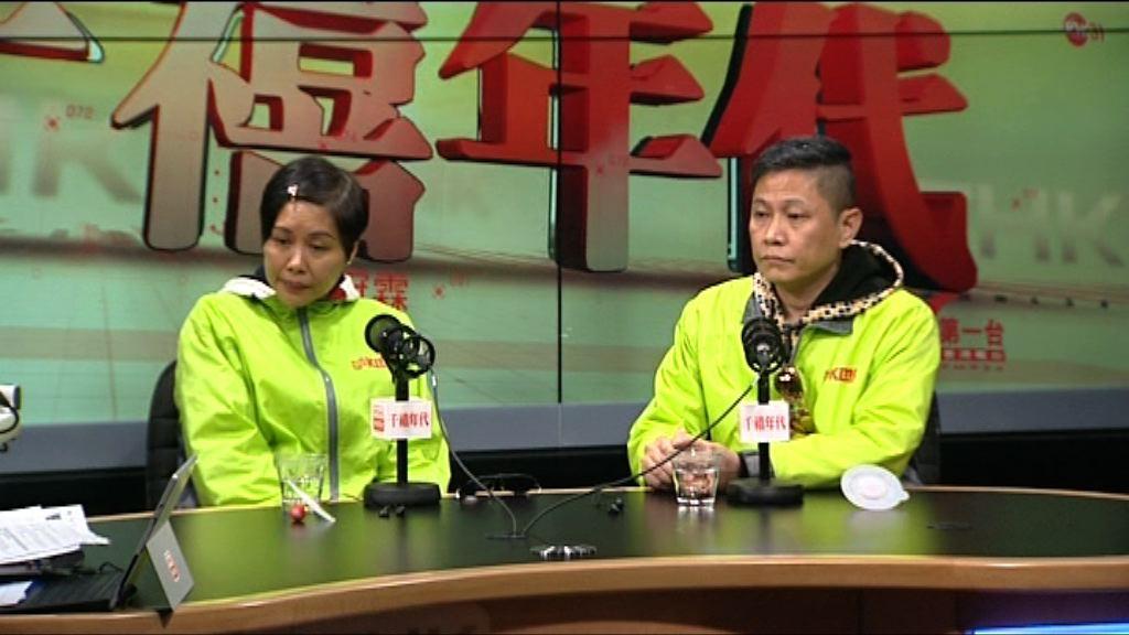 劉卓恆:遭九巴解僱上訴最快一個月內有結果