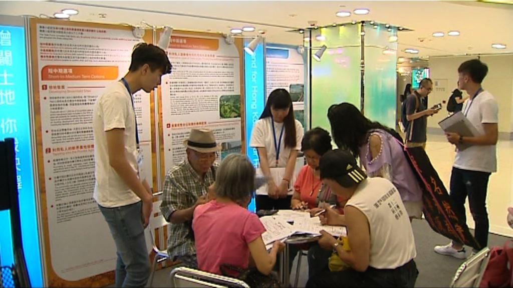 黃遠輝:土地供應第二階段公眾諮詢反應理想