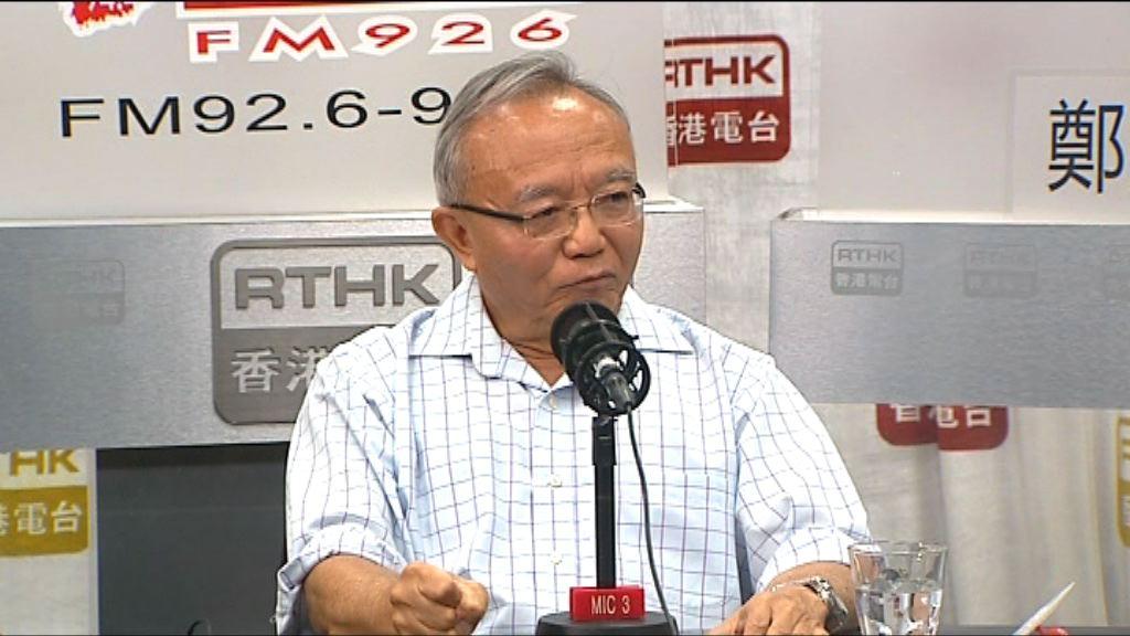劉兆佳:若是中央 會認為選舉結果強差人意