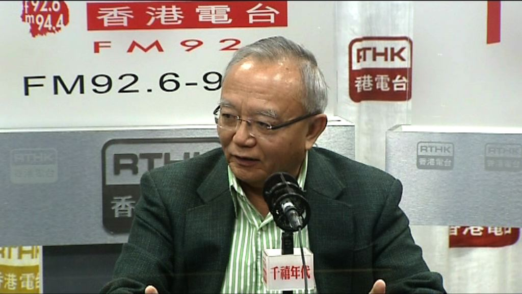 劉兆佳:下任特首需獲中央信任