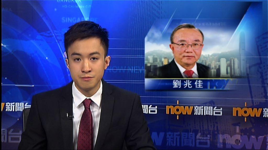劉兆佳:若梁振英沒宣布不連任投票率更高