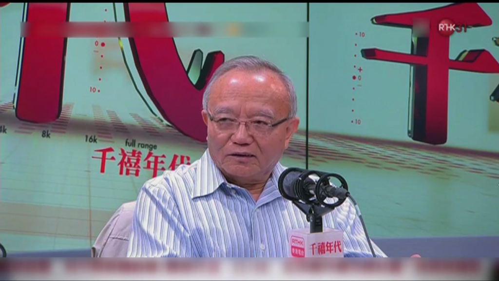 劉兆佳:栗戰書適合掌管港澳事務