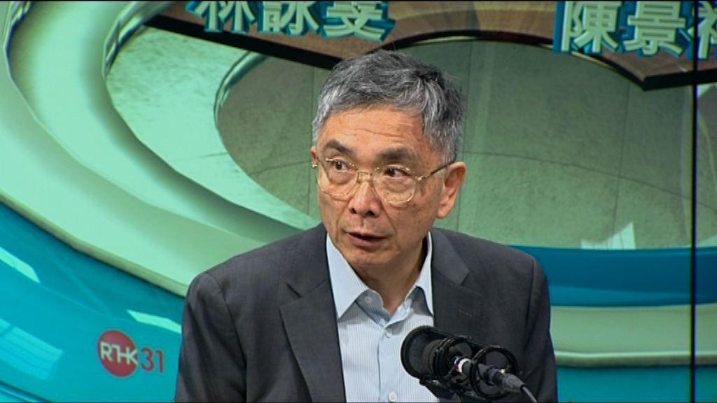 劉怡翔:實施空置稅要小心處理