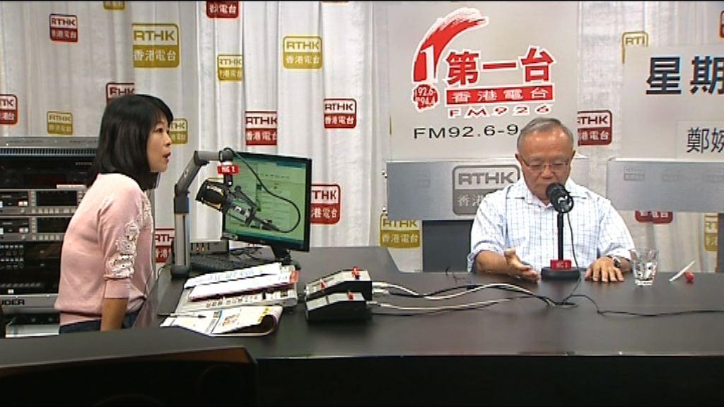 劉兆佳:立選非下屆特首人選決定性因素