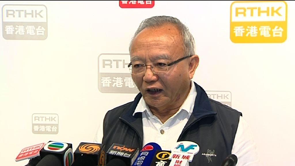 劉兆佳:戴耀廷在台灣的言論觸動中央神經