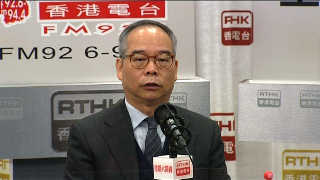劉江華:撥發展權予西九考慮整體布局