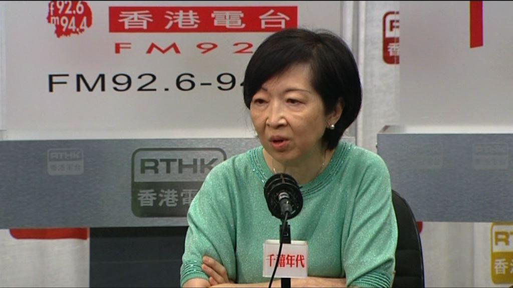 羅范椒芬:港獨組織不應在學校參選學生會
