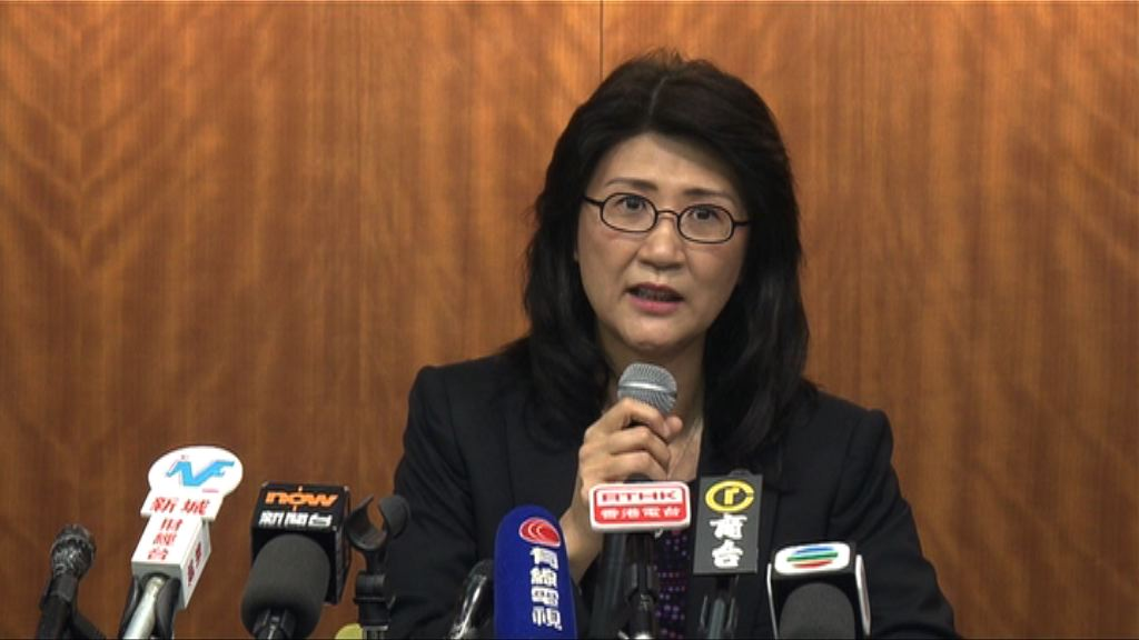 彭韻僖指香港普通法的傳統獨特性應得以維護