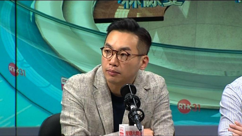 26名議員聯署對梁君彥提不信任動議