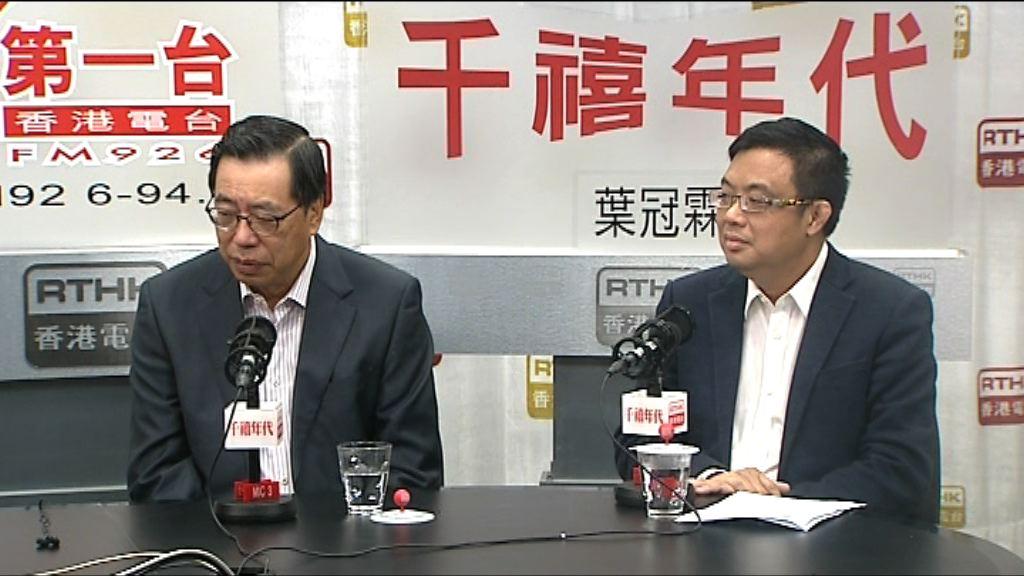 梁君彥拒絕承諾當選主席後不投票