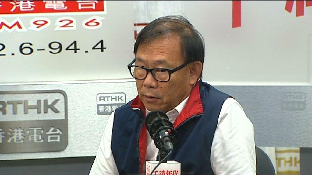 梁志祥:橫洲建大量公屋需先解決交通就業