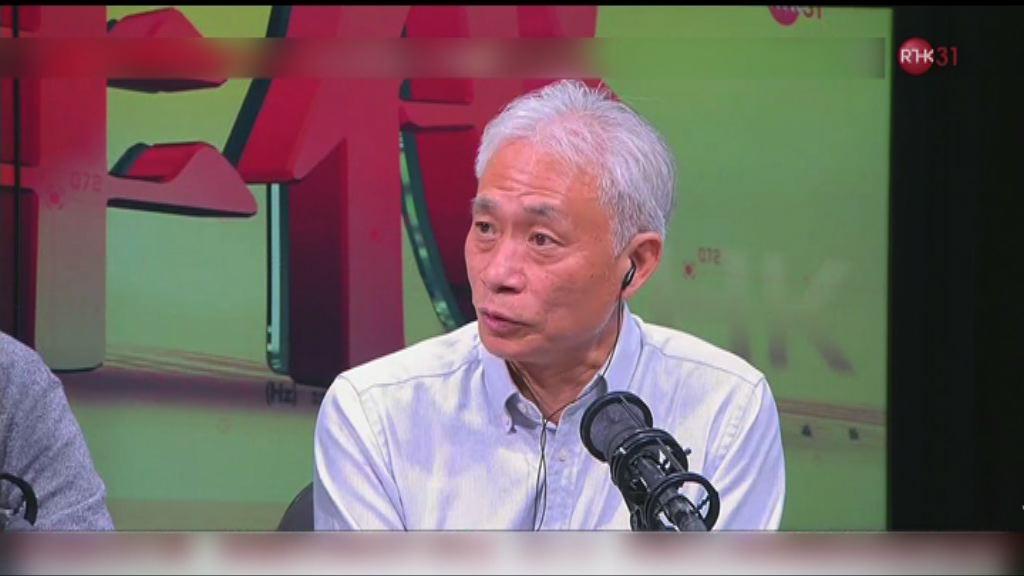 梁耀忠:譚耀宗說法對言論自由造成重大衝擊