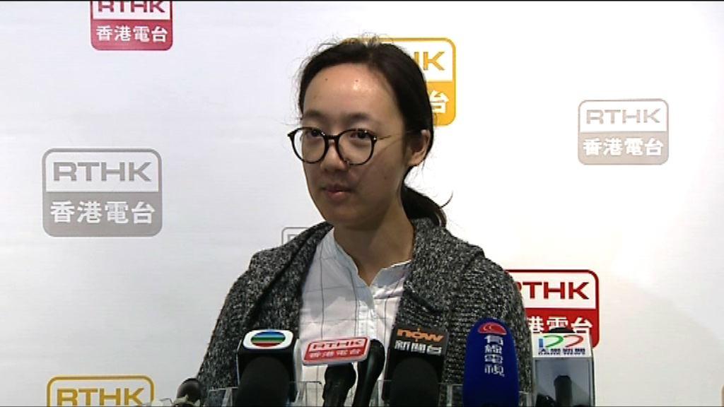 港台工會:廖麗怡獲批延遲退休欠清晰理據
