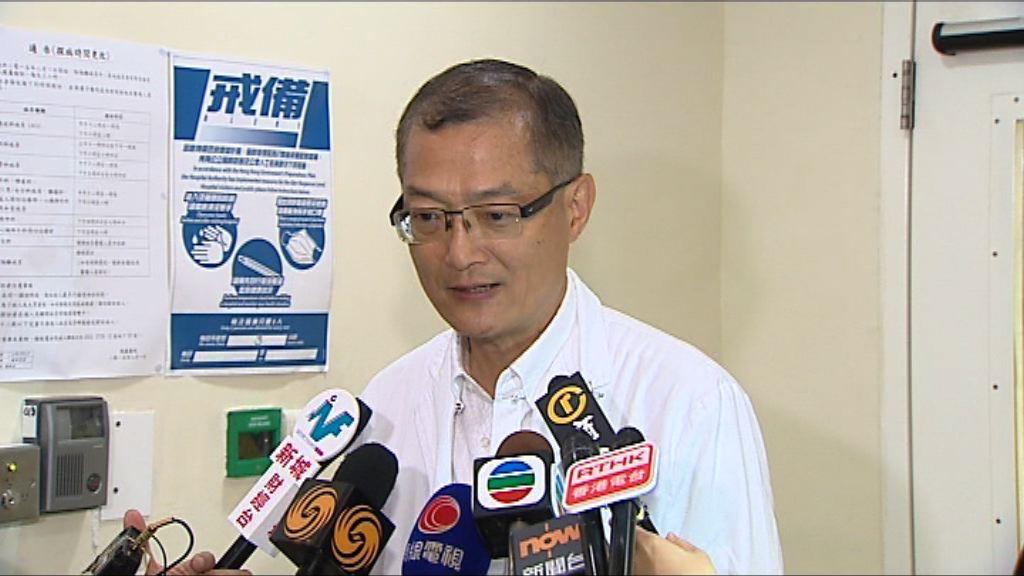 盧寵茂:吳國際私人執業需對自己病人負責
