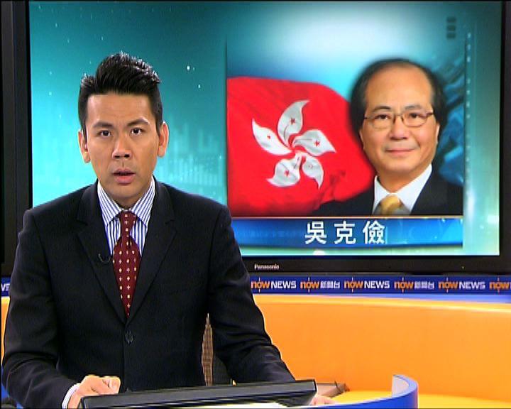 吳克儉:青少年軍成立理念值得支持