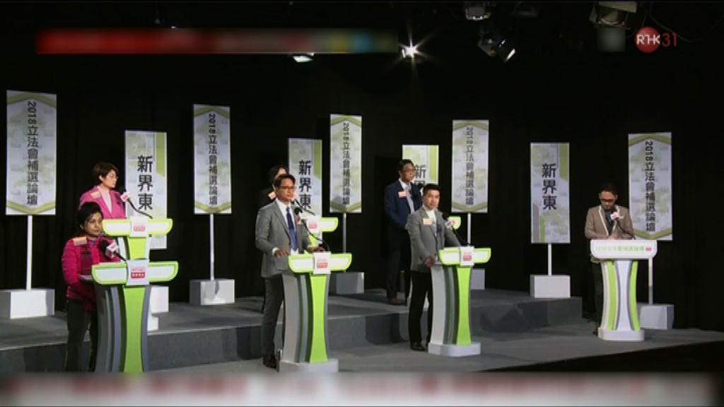 多位新界東補選參選人批鄭若驊僭建是知法犯法