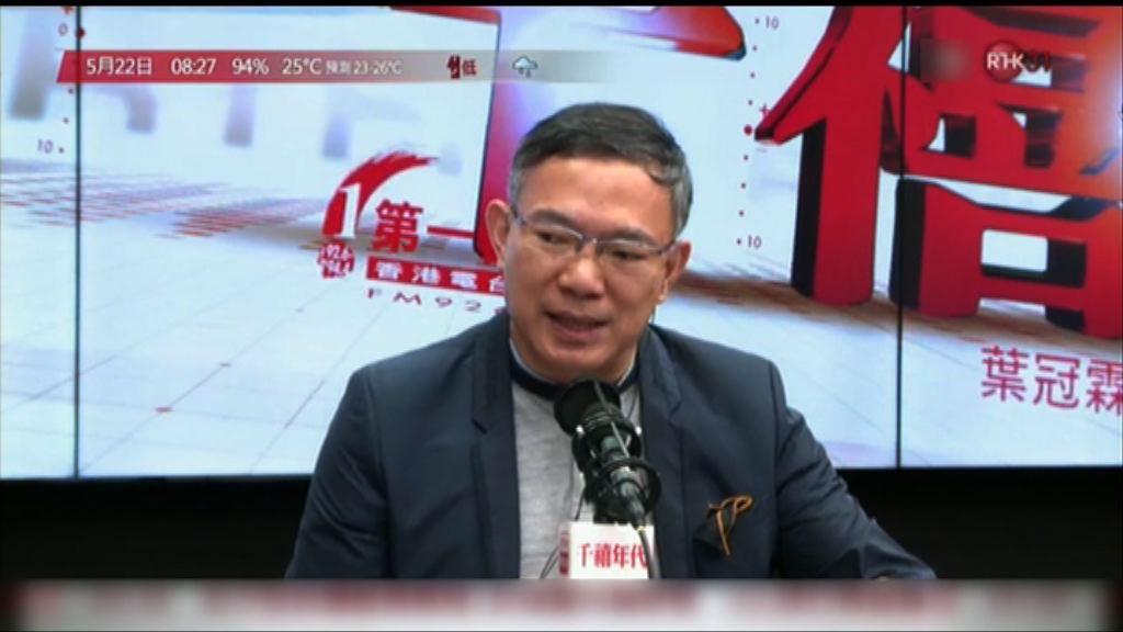 謝偉俊:不認同梁繼昌因誹謗案影響委員資格