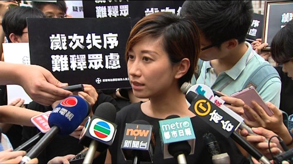 陳敏娟不獲晉升 港台工會:安排不尋常