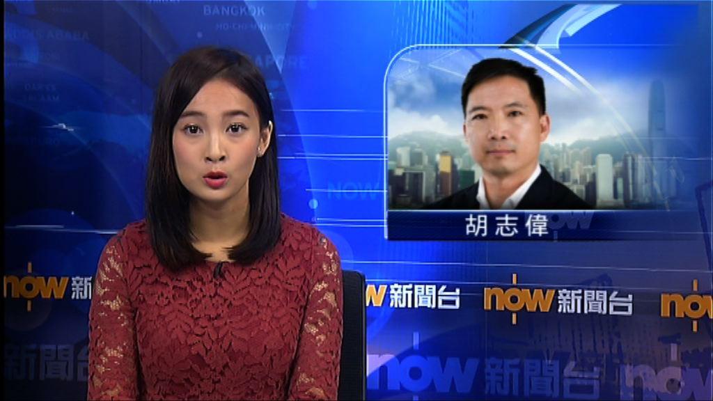 胡志偉:不認為許智峯有足夠證據向私隱專員舉報