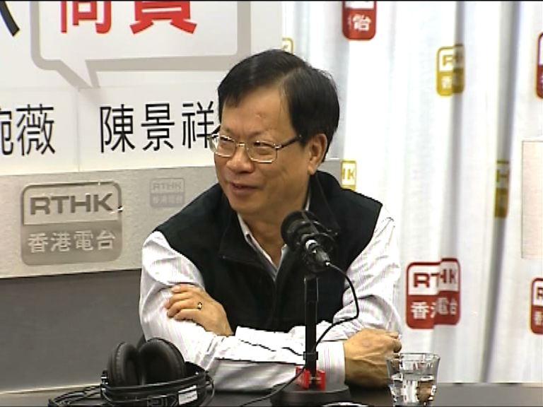 鄭耀棠:對政改獲通過審慎樂觀