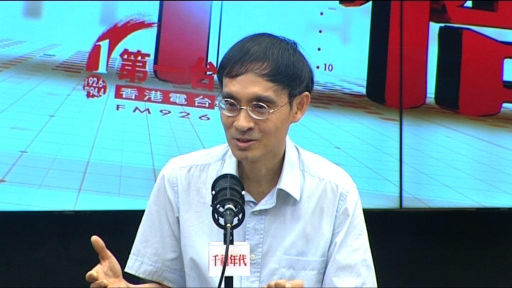 陳弘毅:一地兩檢並無削弱香港權力