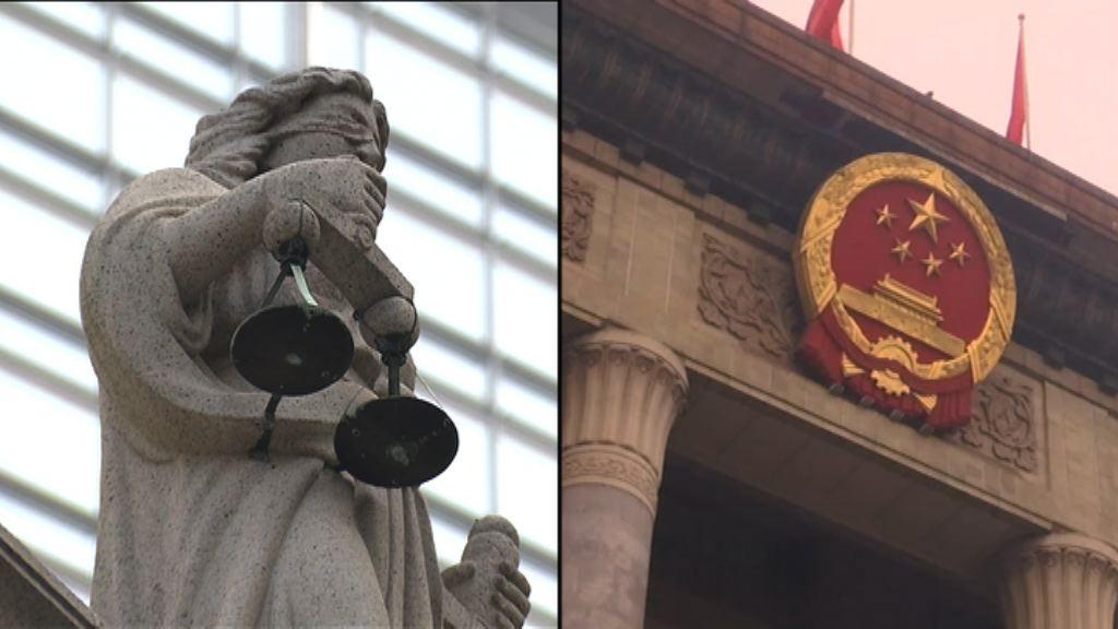 譚惠珠:法院不會受理覆核一地兩檢本地立法