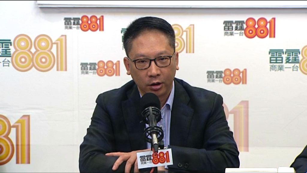 袁國強:一地兩檢非箝制港人自由或權益
