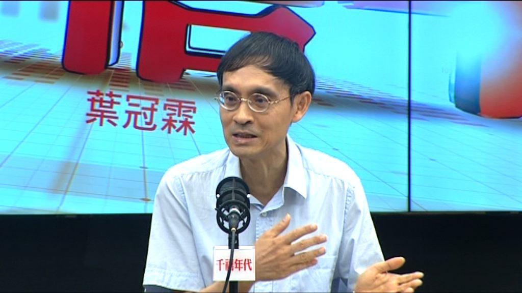 陳弘毅:一地兩檢方案類似外交談判毋須諮詢