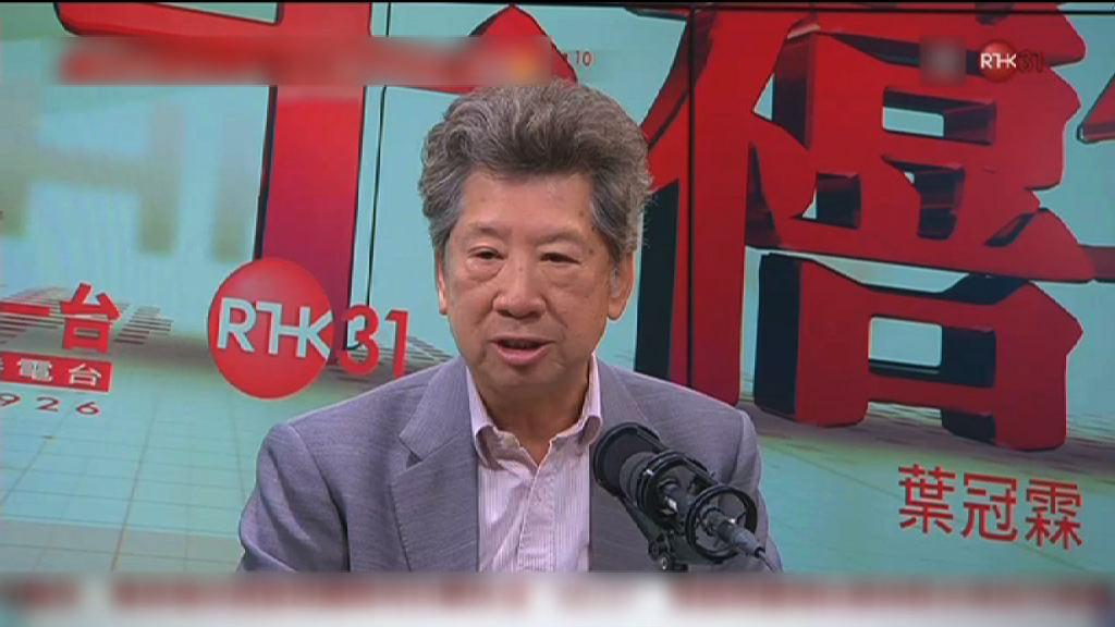 湯家驊:國歌法列入附件三後即可執法