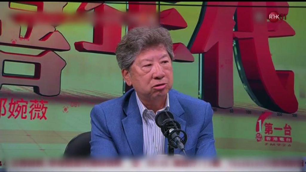湯家驊:倡結束一黨專政不會有問題