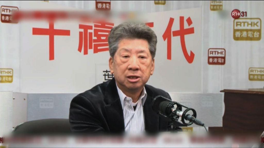湯家驊:曾俊華拒出席論壇不尊重選舉精神