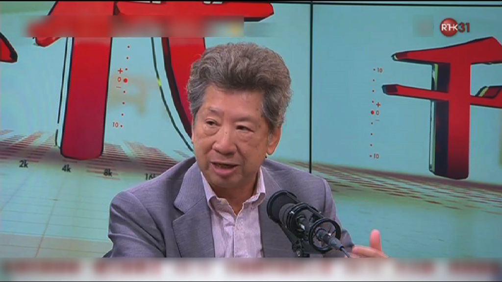 湯家驊冀政府表明國歌法本地立法前不執法
