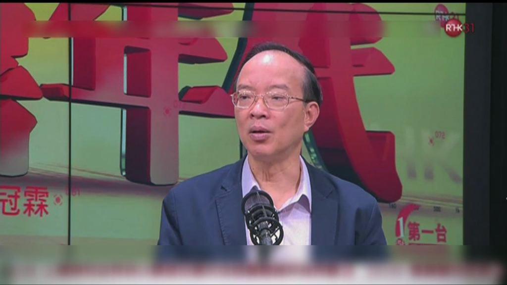 馬逢國:政府可資助競投大型體育賽事播映權
