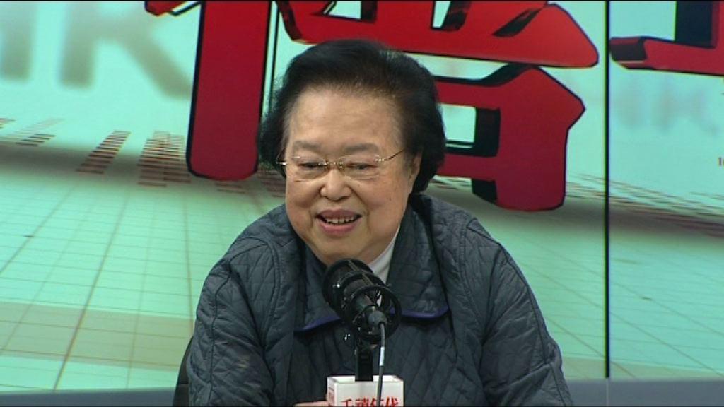 譚惠珠:昨天球賽噓國歌情況有所收歛