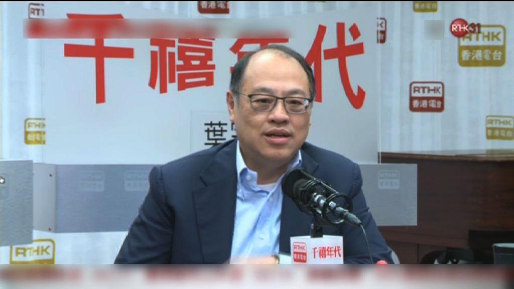 林大輝:梁振英林鄭應再商議擱置今年BCA