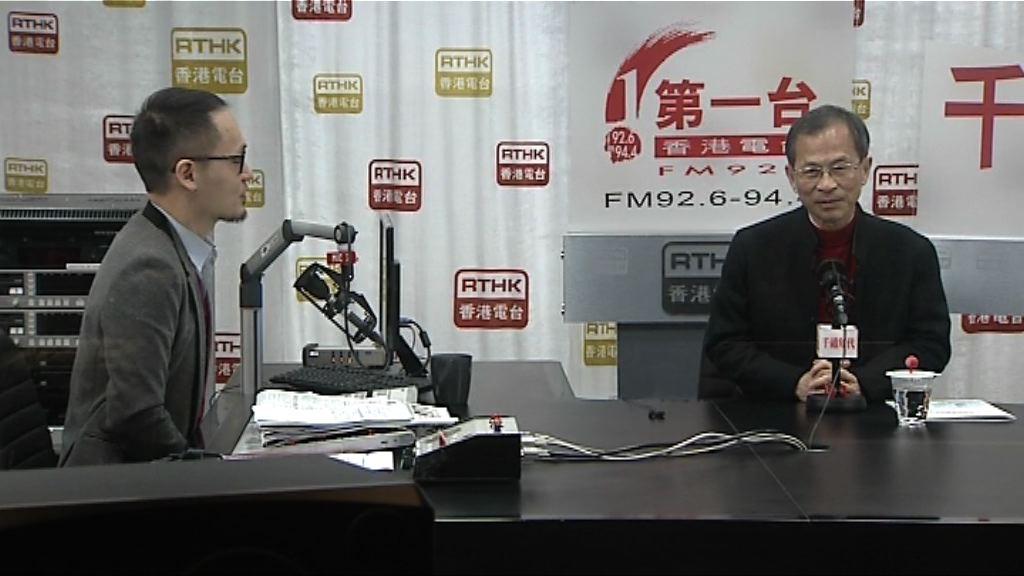 曾鈺成:中央若不任命特首需有強烈理由