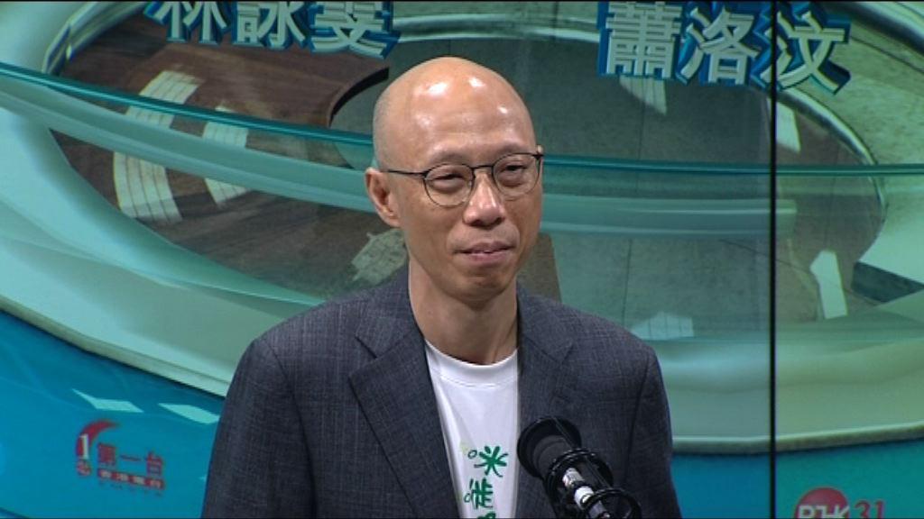 黃錦星:政府並非追求最低電費
