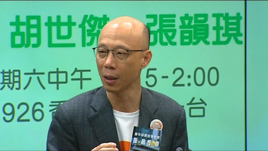 黃錦星冀垃圾徵費計劃能在兩年後實施