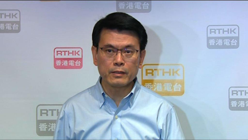 邱騰華:尊重鳳凰香港撤回免費電視牌照申請決定